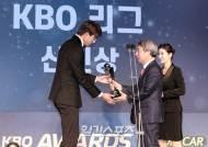 [포토]2019 KBO신인상이 주인공은 정우영