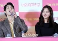 [포토] 지일주 '감독 겸 배우, 아이 스틸 헝그리'
