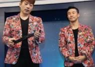 [포토]김재욱,쇼그맨, 마술쇼 보여드려요