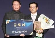 [포토]김시진, 김경문 감독 공로상 축하합니다.