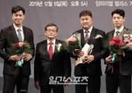 [포토]올해의 아마추어 지도자와 특별상 수상자