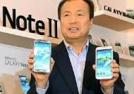 삼성전자, 국내 최초 연매출 200조 돌파