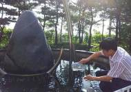 성남시 중원구 보건소, 냉방시설 '레지오넬라균' 일제검사
