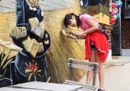 한국관광공사 추천 10월의 가볼만한 곳 1 대구 안지랑곱창거리