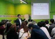 인천문예전문학교 커피바리스타학과, 김진규 교수 WBC 특강 진행