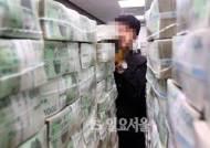 판사-사채왕 수억 원 뒷돈 거래…명동 사채 시장의 진실