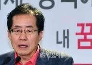 홍준표 지사의 보수 패러다임 무상 시리즈 첫 제동,역사적 결단