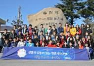 역사ㆍ문화ㆍ생태 체험 수학여행 선보인 레일크루즈 '해랑'