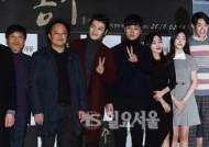 [IS포토] 윤동주, 송몽규를 그린 영화 '동주'의 주역들