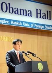 한국외대 학생들, 교비 횡령한 박철 전 총장 '명예교수 임용 거부'