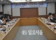 김진형 부산중기청장, 소비재 중심 품목 육성 강조