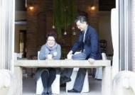 [MBC방송연예대상]`여성시대 양희은, 강석우입니다`, 라디오 부문 최우수상