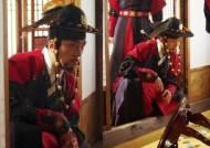 '해품달' 윤희석, 훤-연우 위해 의금부 도사로 재등장
