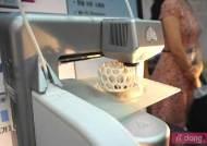 """""""꿈과 상상을 현실로"""" 세계 최초 3D 프린팅 펜 '3두들러'란?"""