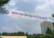 대전초등영재연구회, 영재교육 위한 보드게임 활용 워크숍 개최