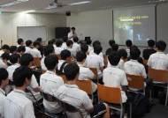 경기도, 콘텐츠 분야 일대일 멘토링 취업 교육사업 시행