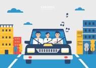 택시·카카오 합의 비판한 카풀 업계.. 대타협기구 합의 보이콧 나서