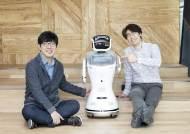 지능형 로봇 스타트업 '클로봇', 35억 규모 시리즈 A 투자 유치