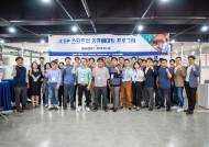 전남정보문화산업진흥원, 스타트업 육성 프로그램의 결실을 맺다