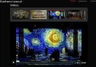 [GDF 2019] 페인트와 조각칼 대신, VR/AR 개발에 뛰어든 예술가들이 전하는 메시지.