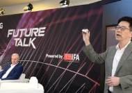 [IFA 2019] LG전자, '어디서든 내 집처럼', 인공지능 서비스 '씽큐' 브랜드 강조