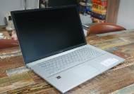 [리뷰] 합리적인 17인치 사무용 노트북, 에이수스 비보북17 D712D