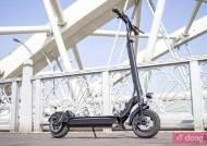 전동킥보드 안전기준 강화… 자전거도로 허용에 대비