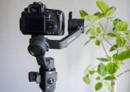 전문가 수준의 동영상을 찍고싶다면, '짐벌'을 쓰자.