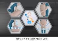 전남정보문화산업진흥원, 초기 콘텐츠 스타트업 위한 지원사업 실시