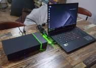 [리뷰] 인텔 10세대 노트북을 더욱 폭넓게, 씨게이트 파이어쿠다 게이밍 독