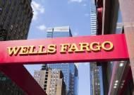美 은행 웰스파고, 코인거래소 분석업체에 500만달러 투자