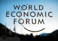 세계경제포럼, 블록체인 '행동강령' 만든다