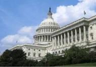 美 하원, 코로나 기본소득 '디지털 달러' 지급 방안 제안