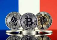 """프랑스 중앙은행, """"CBDC에 ETH·XRP 쓸 수 있어"""""""
