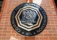 CFTC, 비트노미얼 거래소 승인... 개인 버전 '백트' 나온다