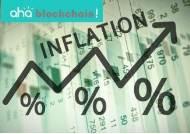 [아하] 토큰 이코노미에서 말하는 인플레이션이란?