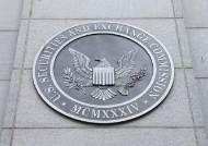 SEC, 공인투자자 진입장벽 허문다..암호화폐는?