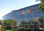 구글 검색 트랜드 꺾이면 BTC 가격도 하락할까?