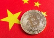 """메사리 보고서 """"중국, 여전히 비트코인 시장 주도"""""""