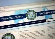 美정부, 암호화폐 지갑 관련 규제···암호화폐에 위기 될까?
