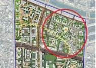'사통팔달' 도심 뉴타운…왕십리1구역서 600여가구 분양
