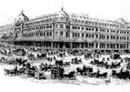150년 전 백화점은 '궁전'으로 불렸다