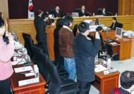 첫 '국민참여재판' 참여한 배심원들