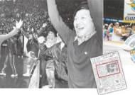 오늘 KCC와 창단 기념경기, 프로농구 삼성