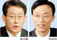 서울 관악갑, 운동권 출신 서울대 77학번의 '리턴 매치'
