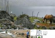 10년 새 두 배로 커진 호수'물+얼음 쓰나미' 공포