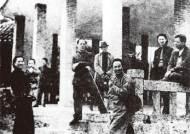 장제스 父子와 따로따로 의형제 … 항일전쟁 참전은 좌절