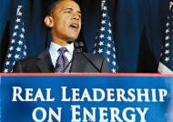 오바마 '低 CO₂후진국' 벗고 재생에너지 제국 꿈꾼다