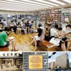최초의 서점 '회동서관' 맥 잇는 도심 속 지식의 오아시스
