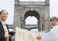 일제의 만행 증언하는 사형장 앞 '통곡의 미루나무'